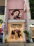 韓国コスメ「LABIOTTE」1号店が大阪・なんばにOPEN