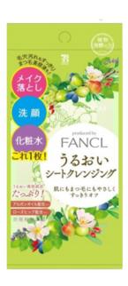 無添加×植物発酵の力で効率的に美肌作り