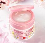 高機能オールインワンジェル!桜の香りを今年も数量限定で発売