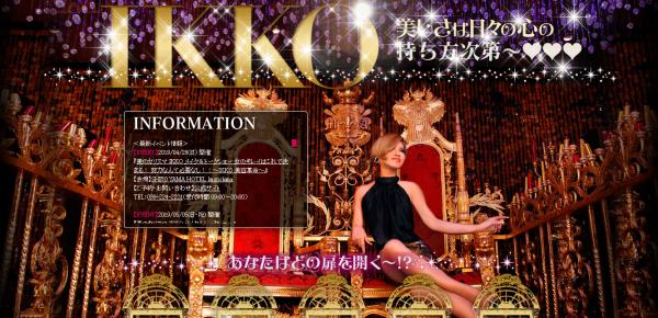 美のカリスマIKKOが徳島に上陸。美と楽しさを追求したイベントを開催!