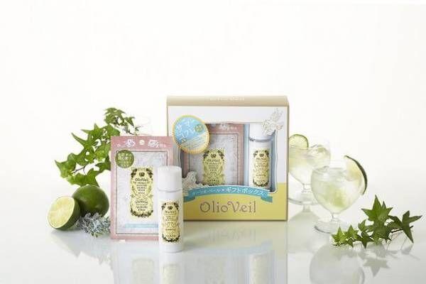 【数量限定】夏のダメージ肌に!「Olio Veil」のサマーコフレ発売