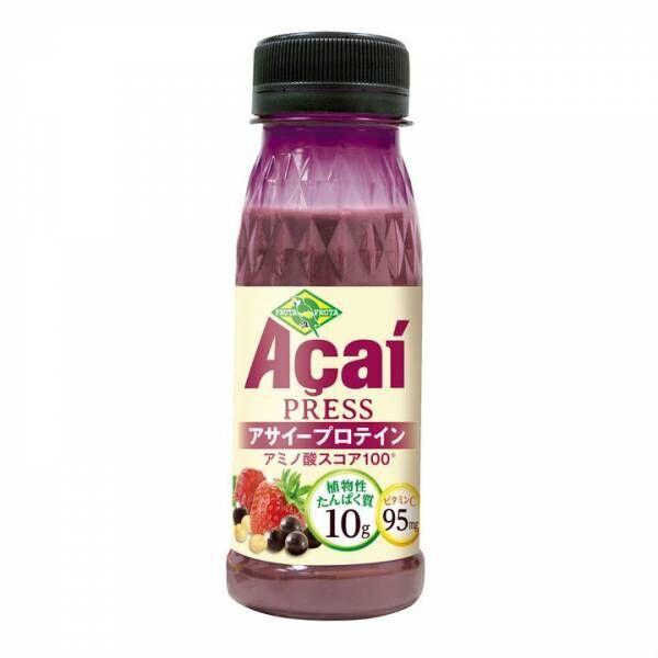 良質なたんぱく質とビタミンCを摂取『アサイープレス プロテイン』