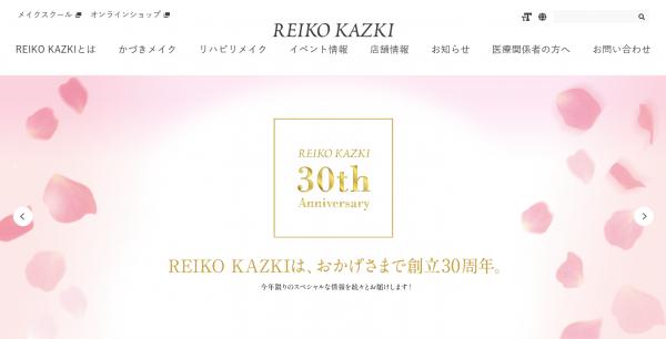 モデルのようにフルメイク・写真撮影体験講座 REIKO KAZKI