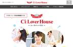 ドクターシーラボ商品を自由にお試し!「Ci:Lover House」オープン