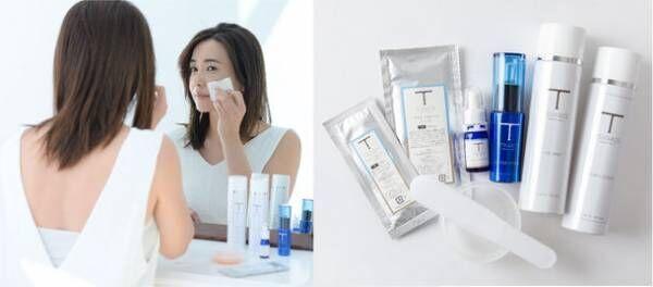 洗顔不要!究極のデトックス基礎化粧品が登場