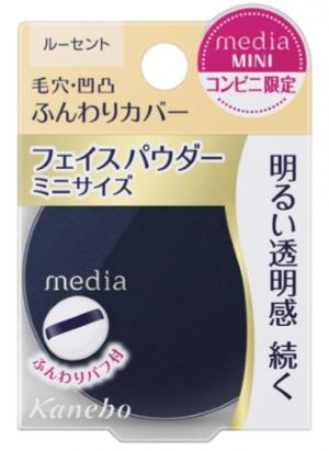 コンビニ限定ミニシリーズ第4弾のフェイスパウダーを発売