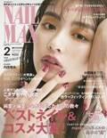 ベストネイルコスメなどを紹介!雑誌『NAIL MAX』