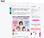 人気スタイリスト・ヘアメイクのトーク&メイクイベント ルミネ新宿