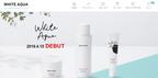 シミ予防に特化したブランド「ホワイトアクア」が登場