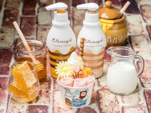 「ロールアイスクリームファクトリー」と「ハニーチェ」とのコラボカフェが登場!