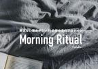 朝の栄養習慣に『Morning Ritual』