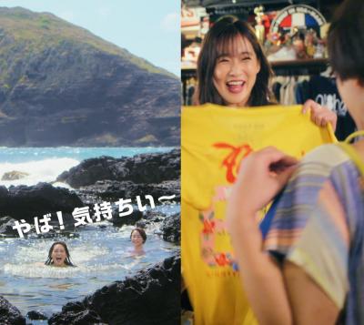 JALカード「マイル旅」新CM&キャンペーン、10/1(火)よりスタート