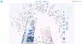 ヒト幹細胞エキスに注目した新ブランド「World is Mine」が美容液を発売