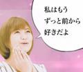 """""""かりんとう""""を""""すきなカレ""""になぞらえて熱弁!三幸製菓「#こんなカレがすき」ムービー公開中"""