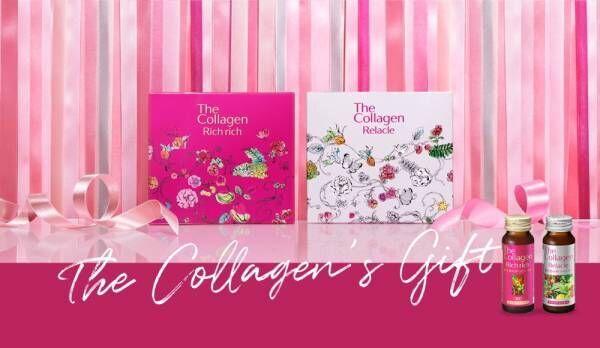 女性に喜ばれる贈り物を『ザ・コラーゲン』ギフトBOX発売