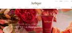 【数量限定】手摘みバラの上質な香り!「Jurlique」の限定ハンドクリーム