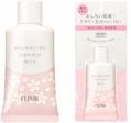 桜柄の可愛いパッケージ!つや玉のある肌に導く乳液