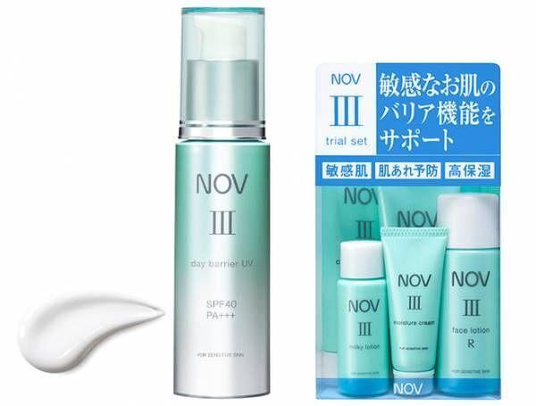 低刺激性化粧品ノブから皮膚を保護するクリームが登場