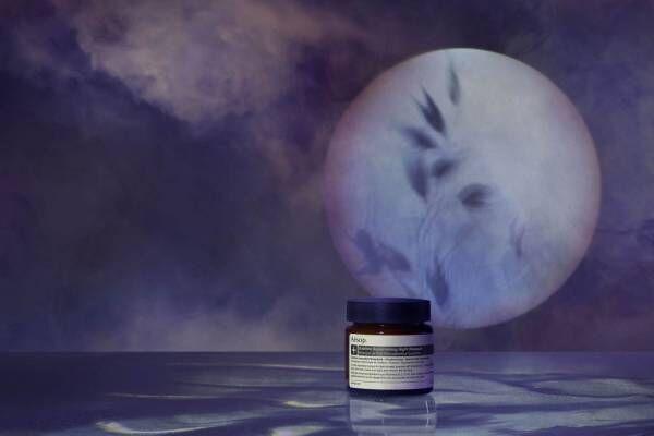 一晩中うるおいで満たされる。イソップから夜用保湿マスクが登場!