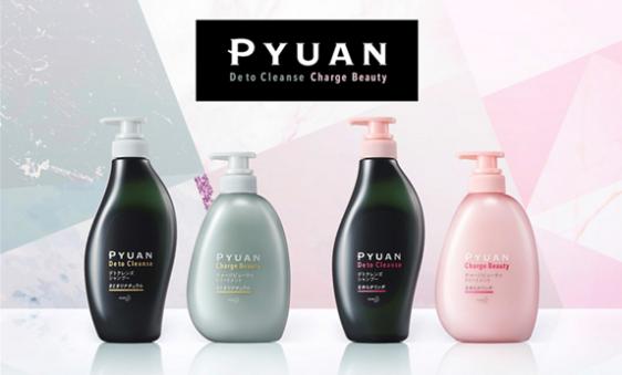 「PYUAN(ピュアン)」混合頭髪のための新ライン誕生
