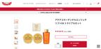 今だけ999円「アクアコラーゲンゲル エンリッチリフトEX トライアルセット」