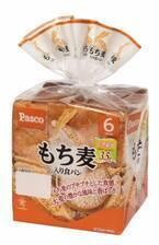 Pascoバラエティブレッドに「もち麦入り食パン」登場!