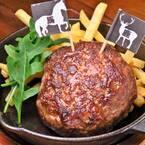 高タンパク質&低カロリー!ジビエ肉100%の「馬鹿ハンバーグ」