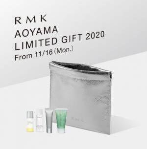 『RMK AOYAMA』限定。充実のスペシャルギフトをプレゼント!