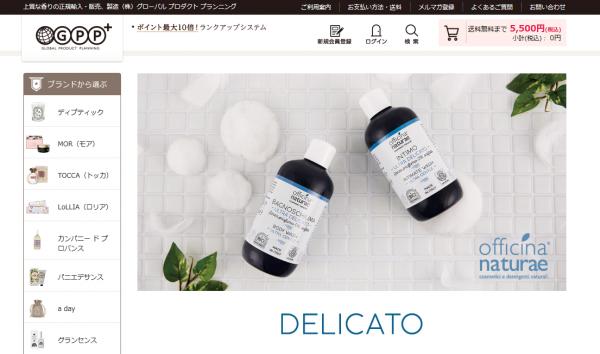 やさしく洗うボディーケアシリーズ「デリカート」発売