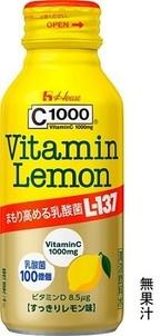 「C1000ビタミンレモン」に乳酸菌がプラス!より強力に