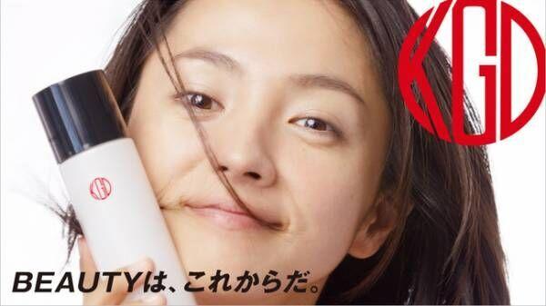 江原道が満島ひかりさんを起用した新動画を公開