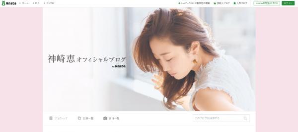 神崎恵の最新刊を読んで、自分磨きのモチベーションを上げよう!