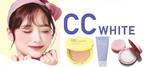 毛穴レスな白い美肌へ 韓国発「CCホワイト」シリーズ復刻リニューアル
