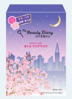 「さくらクリアマスク」2021春限定発売