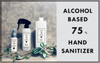 植物由来で手肌にやさしい「アルコールハンドスプレー」の予約開始!