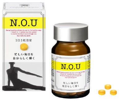 忙しい日々をエネルギッシュに過ごそう!資生堂「N.O.U」の新サプリ