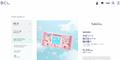 「サボリーノ」シリーズから桜の香りの目ざまシート 春限定発売