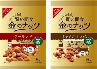 賢い間食で美容健康に!金のナッツが登場。