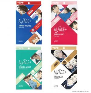 名探偵コナン×ALFACE+特別コラボ!スキンケアアイテム3種類が新発売