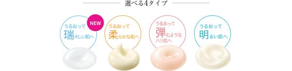 時短美容。新提案のダブル美容液システムとは?