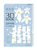 乾燥が特に気になる冬限定「超浸透3Dマスク」発売