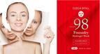 フラーレンゲルのフリーズドライ技術を使用した美容マスクが誕生