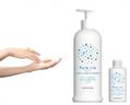 手肌を清潔にしながらしっかり保湿する乳液新発売