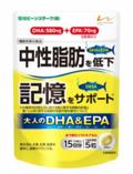 DHAとEPAで「中性脂肪低下」と「記憶のサポート」