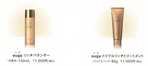 ユーグレナエキス配合のスキンケアブランド「euga」から冬の肌をリッチにする新商品誕生