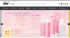 桜エキスが肌と髪をみずみずしく潤す「そめいよしの」シリーズ