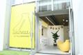 バナナジュース専門店「Wellness BY 7daysBANANA」の表参道店がオープン