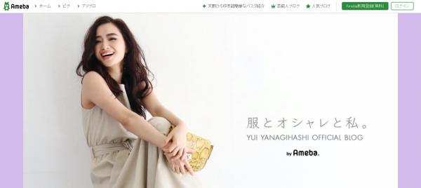 モデルの柳橋唯が、トレーニング時に参考にしている動画を公開!