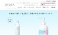 洗うたびきれいになる美容液仕立てのハンドケアアイテム新発売