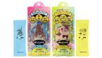 クリアorマイルド 2種類から選べる「酵素洗顔パウダー」新発売!